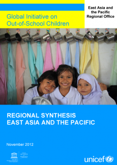 Cover image for the East Asia and the Pacific regional report 2012